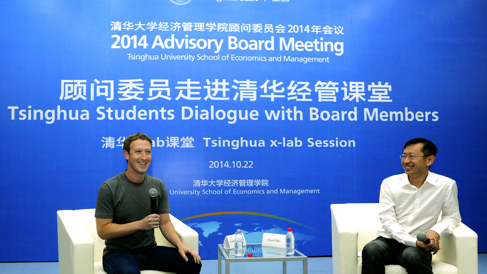 Mark-Zuckerberg-speaking-Chinese