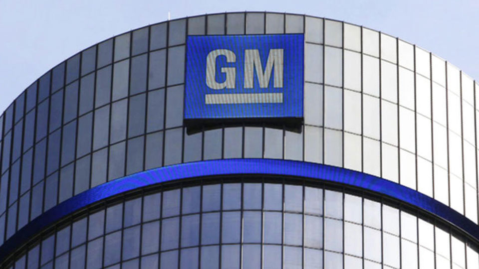 GM-recalls-300K-vehicles